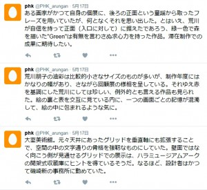 PHK_テキスト