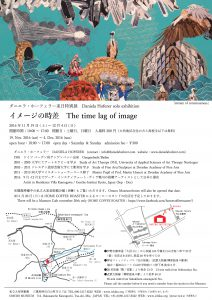 omuro-museum_%e8%a3%8f_ol